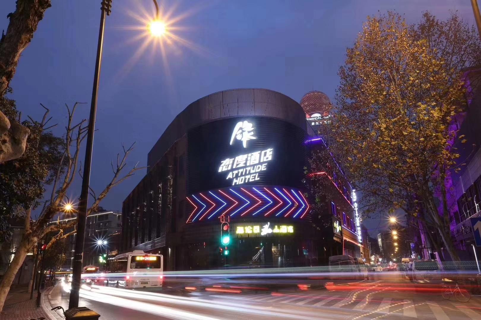 """武汉第一家有""""态度""""的影院酒店开业了"""