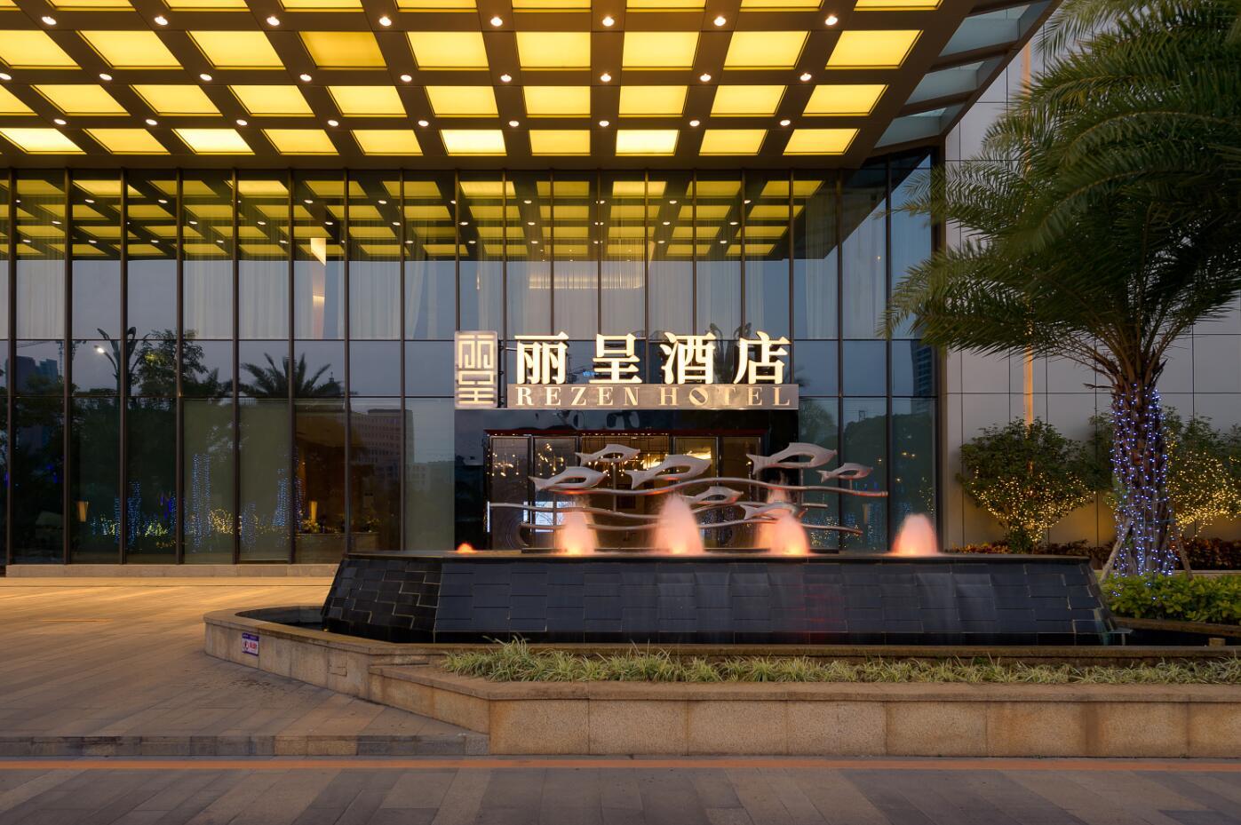 小帅进驻丽呈集团采购平台,共同推进高星级酒店智能化进程