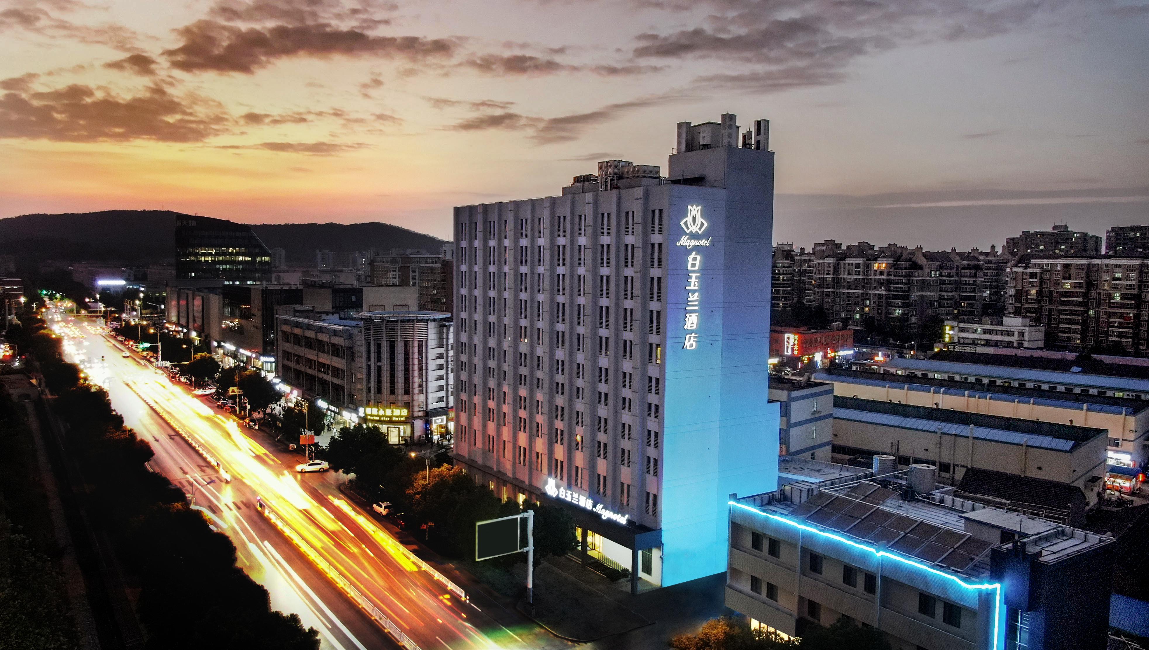邂逅白玉兰酒店,尽享智能化带来的极致贴心服务
